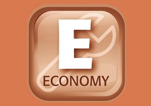 asecos Tarifa Economy